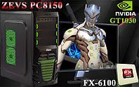Игровой ПК ZEVS PC8150 FX6100 + GT 1030 2GB + Игры