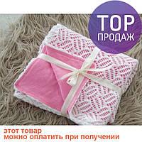 Ажурный вязанный плед на трикотаже Роза / товары для детей