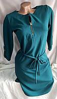 Женское платье, креп дайвинг (44-50, норма) — купить оптом недорого в одессе 7км