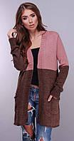 Кардиган вязаный в двух цветах розовый с темно-коричневым