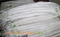 Мешки полипропиленовые 5 кг (45х30)