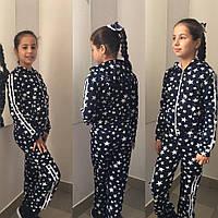 Спортивные костюмы детские для девочек, французский трикотаж, манжет, размер 128;134;140 см