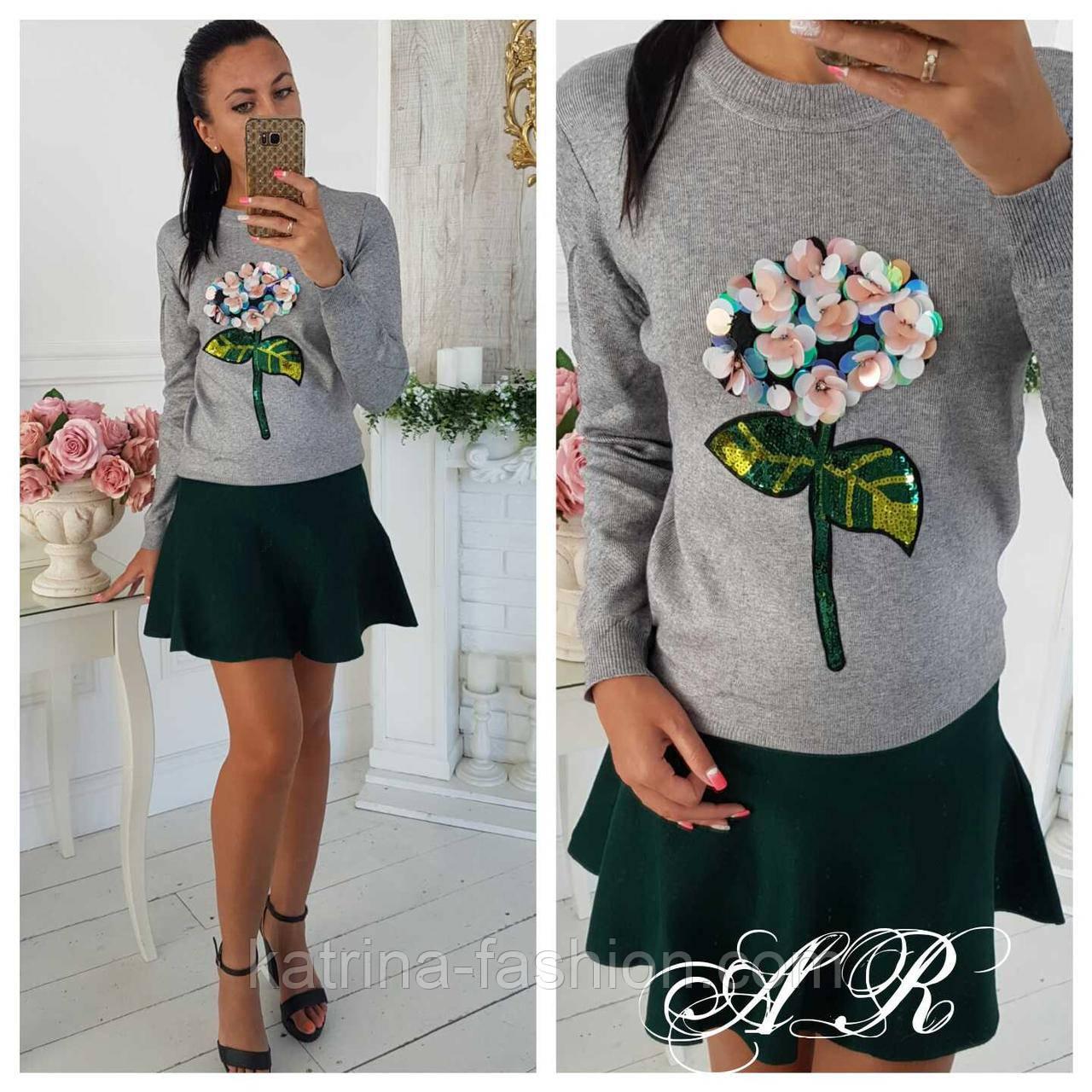 Модный женский свитер с аппликацией ( 2 цвета)