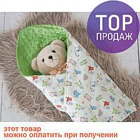 Плюшевый плед Minky с хлопком Юона / товары для детей
