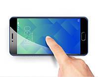 Защитное стекло Meizu U103D full Screen Черное