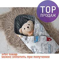 Плюшевый плед Minky с хлопком Grey / товары для детей