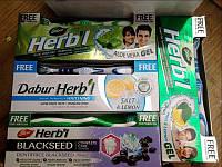 Зубная паста Dabur Herb'l (150мл)+ зубная щётка, Индия(в ассортименте)