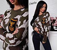 Свитер женский стильный с шевроном камуфляжный принт SSch152