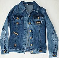 Джинсовая куртка для девочки  6-7-8-9-10-11-12 лет