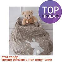 Вязаный плед для новорожденных Ушастый Мишка / товары для детей
