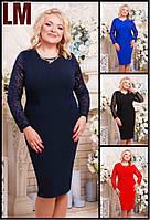 52,54,56,58,60 р Платье Вая черное женское батал большого размера красное вечернее гипюровое синее