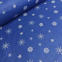 Польская бязь синего цвета с белыми снежинками № 733