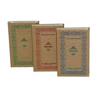 """Блокнот """"Royal Family"""" 142x210мм с металлическими углами 112 листов, 100гр, одноцветная печать"""