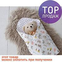 Плюшевый плед Minky с хлопком White / товары для детей