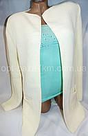 Женский кардиган, вязка (46-52, норма) — купить по низким ценам оптом со склада в одессе 7км