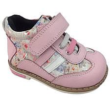 Ботинки Minimen 85ROSE р. 18, 19, 20, 21, 22, 23, 24, 25 Розовые