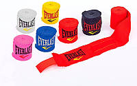 Бинты боксерские (2шт) хлопок с эластаном EVERLAST(l-3м, цвета в ассортименте)