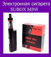 Электронная сигарета SUBOX MINI