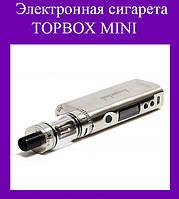 Электронная сигарета TOPBOX MINI!Акция