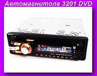 Автомагнитола 3201 DVD магнитола USB,Автомагнитола, Магнитола в авто!Опт