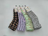 Махровые женские носки Kardesler тигры с отворотами