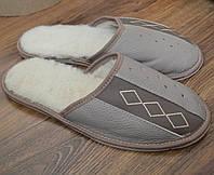 Тапочки мужские кожаные теплые