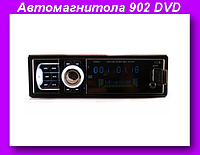 Автомагнитола 902 DVD, CD, MP3, USB, AUX, FM,Магнитола в авто