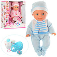 Кукла-пупс Baby Born, 38 см, 6 функций, YL1712F СИНИЙ