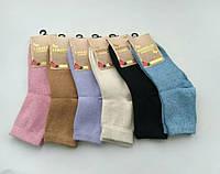 Шерстяные женские носки Kardesler