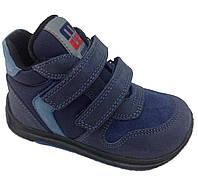 Ботинки Minimen 67BLUE 21 14,5см Синие