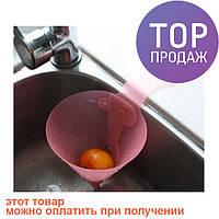 Гибкий фильтр для мытья ягод, фруктов / товары для кухни