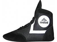 Борцовки Замша MATSA (верх-замша, нейлон, низ-замша, черно-белые)