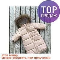 Комбинезон для новорожденного Дутик SuperStar кремовый  / товары для детей