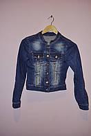 Модная женская джинсовая куртка джинсовка синяя  BY ZERGA