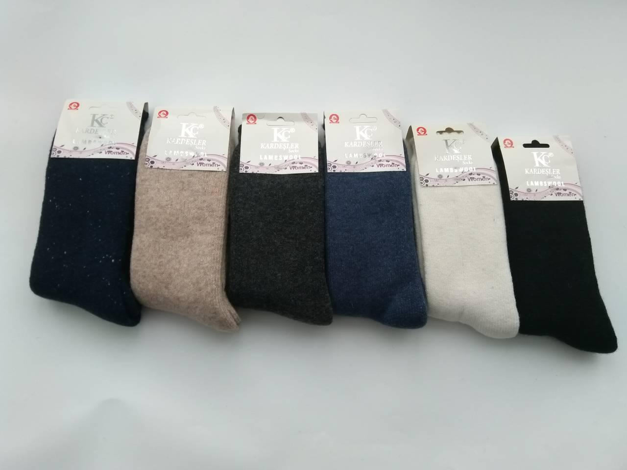 Женские носки Kardesler шерсть-махра