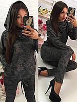 Женский теплый  костюм штаны +кофта с капюшоном