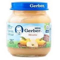 Гербер пюре яблуко 130г new