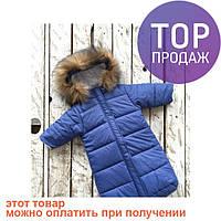 Комбинезон для новорожденного Дутик SuperStar Blue / товары для детей