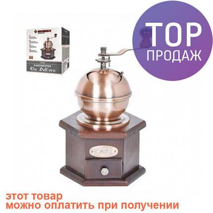 Кофемолка Eta Delltoro Besser / товары для кухни, фото 2