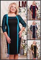 52,54,56,58,60,62 р Красивое платье Каро черное женское батал большого размера вечернее нарядное синее
