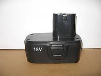 Аккумулятор универсальный прямой 18V