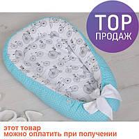 Позиционер для малыша Babynest Велосипеды / товары для детей