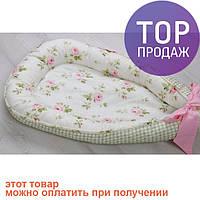 Позиционер для малыша Babynest Чайная роза  / товары для детей
