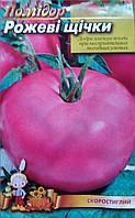 Помидор «Розовые щечки» 0,1 гр