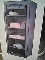 Гардероб для одежды HOME150x60x46 см