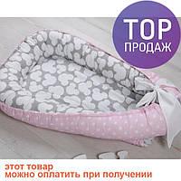 Позиционер для малыша Babynest Микки  / товары для детей