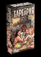 Настольная игра Барбария (Barbaria - Race to Valhalla)
