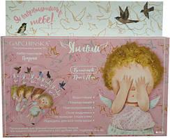Набор пластырей Gapchinska Ангелы 19 x 72 мм 15 шт