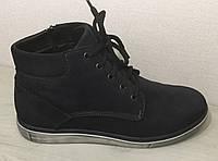 Подростковые кожаные демисезонные ботинки для  мальчиков размер 39