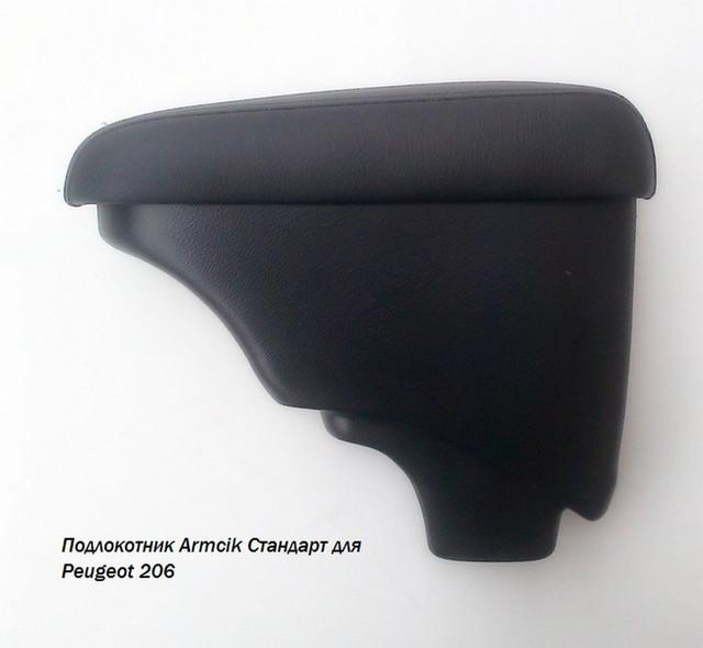 AR2PECIK00901 Armcik Standart armrest Peugeot 206 1998-2012